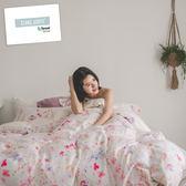 天絲™舖棉被套床包組-單人【桔梗】 涼感 翔仔居家 100%tencel 萊賽爾纖維