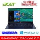 Acer 宏碁 SF514-54GT-729E 14吋 筆電 藍 i7-1065G7/512G/MX250送一年延長保固