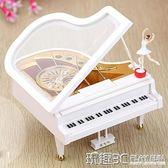音樂盒 跳舞鋼琴音樂盒音樂盒送女友創意兒童生日禮物女生浪漫 新品特賣