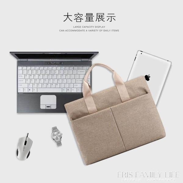 定制文件袋手提商務公文包A4多層帆布拉掛大容量男女士會議袋LOGOATF 艾瑞斯生活居家