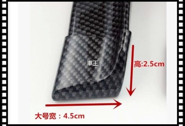 【車王小舖】馬自達 Mazada 馬6 馬3 馬2 寬版 碳纖維紋 Carbon 壓尾翼