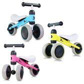 日本IDES D-bike mini 寶寶滑步平衡車 1歲以上適用 3色可選【六甲媽咪】