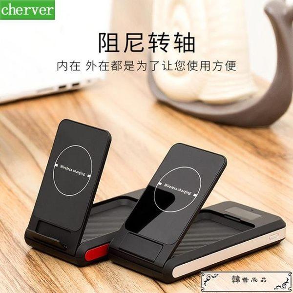 小米9無線行動電源10000毫安華為matep30pro蘋果8iphone x三星s專用