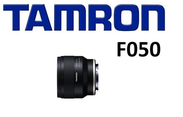 名揚數位 Tamron 20mm F2.8 DiIII OSD F050 M1:2 SONY E接環 俊毅公司貨 一年保固