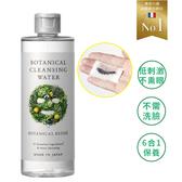 BOTANICAL ESHTE 6合一瞬淨保濕卸妝水(不含酒精) 300ml