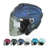 K-862V KK 華泰 R帽 長鏡輕便R帽 R牌 透氣 通風 流線造型 多種顏色 內襯全可拆