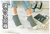 【居美麗】流行女短襪 純棉透氣船型襪 韓版可愛 百搭短襪 春夏新款
