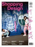 Shopping Design 8月號/2018 第117期:新寫真世代