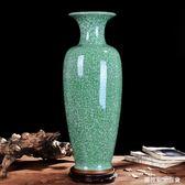 景德鎮陶瓷大花瓶 客廳落地仿古鈞瓷現代家居裝飾工藝品擺件擺設  圖斯拉3C百貨