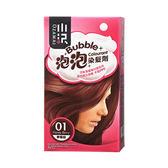 OZAWAKEI小沢系 泡泡染髮劑 No.1 野莓棕【屈臣氏】