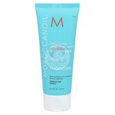 MOROCCANOIL 摩洛哥 優油輕感保濕髮膜(75ml)【小三美日】台灣公司貨