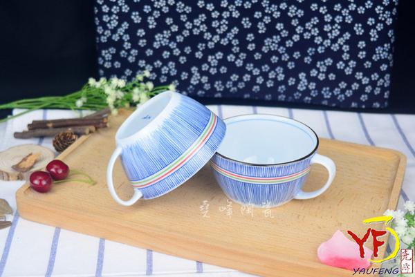 【堯峰陶瓷】【日本美濃燒】彩虹十草 日系早餐湯杯 圓杯 沙拉杯 線條紋 單入