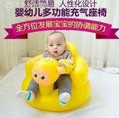 貝貝樂嬰兒充氣小沙髮寶寶學坐椅耐寒加厚浴凳BB多功能兒童餐座椅 【創時代3c館】