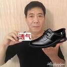 休閒皮鞋男夏季新款男士百搭透氣商務休閒鞋軟底軟皮英倫韓版鞋子 黛尼時尚精品