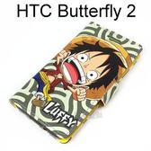 海賊王側翻支架皮套 [R02] HTC Butterfly 2 B810x 航海王 魯夫【台灣正版授權】