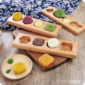 木質烘焙模具 家用月餅南瓜餅模具綠豆糕模子點心烘焙模具 溫暖享家