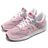 New Balance 慢跑鞋 NB X90 粉紅 銀 麂皮鞋面 全新鞋款 運動鞋 女鞋【PUMP306】 MSX90RMND