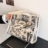 側背包 包包女大容量2021新款潮時尚夏季果凍透明包手提側背包日繫托特包 嬡孕哺 免運