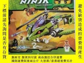二手書博民逛書店9757罕見NINJA Thunder Swordsman(忍者雷霆劍客玩具說明書 英文原版)Y11897 N