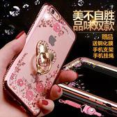 蘋果6手機殼iphone6s保護殼x防摔5/5s硅膠套plus奢華8水鑽i7女款P