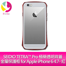 SEIDIO TETRA™ Pro 極簡透明背蓋金屬保護框 for Apple iPhone 6 4.7- 紅