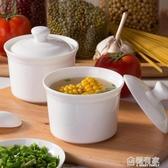 景德鎮純白骨瓷蒸蛋魚翅燉湯盅隔水帶蓋小燉盅罐內膽陶瓷燕窩盅碗   極有家