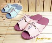 【クロワッサン科羅沙】Peter Rabbit 室內鞋 藤葉皮拖(藍、粉) 24CM