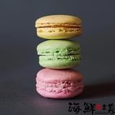 【南紡購物中心】【海鮮主義】甜蜜蜜馬卡龍2盒(200g±10%/盒 約24顆/盒)