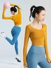 運動套裝 運動上衣女緊身速干長袖瑜伽服2021新款晨跑步健身套裝春秋夏冬季 伊蘿
