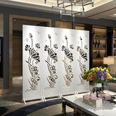 屏風隔斷墻扇折屏玄關臥室時尚客廳現代簡約中式移動折屏座屏xw 快速出貨