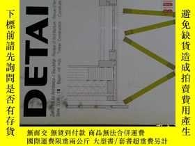 二手書博民逛書店DETAIL罕見Magazine 細部英語原版建築設計學術專業期刊雜誌 2006 10Y14610