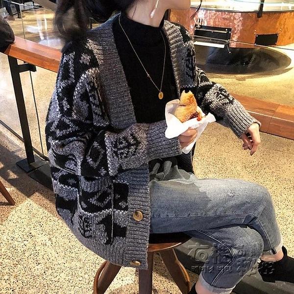 秋冬新款很仙的外穿慵懶風韓版毛衣上衣服寬鬆V領針織開衫外套女 雙十二全館免運