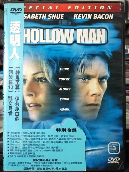 挖寶二手片-P03-259-正版DVD-電影【透明人1/Hollow Man】-星艦戰將導演*凱文貝肯(直購價)經典片