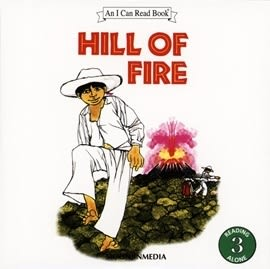 〈汪培珽英文書單〉〈An I Can Read系列:Level 3)HILL OF FIRE /(單CD)