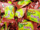 年貨大街 ‧散糖硬糖區‧ 金桔檸檬糖 300g(半斤)【合迷雅好物超級商城】