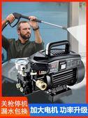 洗車神器高壓家用洗車機220v刷車水搶水泵全自動清洗機小型便攜式 NMS小明同學