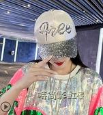 帽子女韓版潮春秋百搭亮片鴨舌帽女嘻哈帽時尚網帽太陽帽夏棒球帽「時尚彩紅屋」