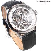 Kenneth Cole 羅馬風情 雙面鏤空 腕錶 自動上鍊機械錶 男錶 黑色 真皮錶帶 KC51021003