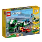 樂高積木 LEGO《 LT31113 》創意大師 Creator 系列 - 賽車運輸車 / JOYBUS玩具百貨