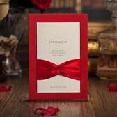 網紅請帖結婚2021婚禮請柬歐式森系喜帖可打印照片創意定制邀請函 幸福第一站
