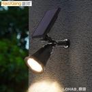 太陽能庭院燈戶外防水壁燈別墅花園牆壁燈LED燈新農村帶人體感應 NMS 樂活生活館