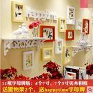 主圖款*實木照片牆創意組合臥室客廳掛牆相框(11框字母款胡原白色框-加送字母牌)