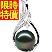 珍珠項鍊 單顆10-11mm-生日情人節禮物經典精美女性飾品53pe15[巴黎精品]