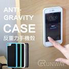 反重力吸附殼 蘋果 iPhone X  ...