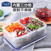 便當盒 樂扣樂扣塑料保鮮盒微波爐專用飯盒冰箱收納盒分格便當盒長方形隔 卡菲婭