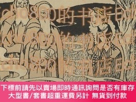 二手書博民逛書店セノオ樂譜順禮の合唱Senoo罕見Music Score   Pilgrim s ChorY461087 竹久