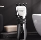 理髮器 理發器電推剪頭發充電式電推子剃發神器自己剪電動剃頭刀家用【快速出貨八折特惠】
