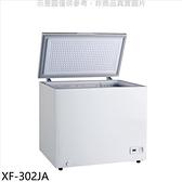 格力【XF-302JA】282公升臥式冷凍櫃(無安裝)