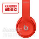 【曜德★免運】Beats Solo3 Wireless 紅色 藍牙無線  耳罩式耳機