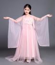 演出服三生三世十里桃花衣服同款白淺漢服兒童夜華女童古裝仙女裝演出服 雙十二交換禮物